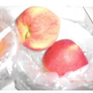 BC Ambrosia Apples - Fruits