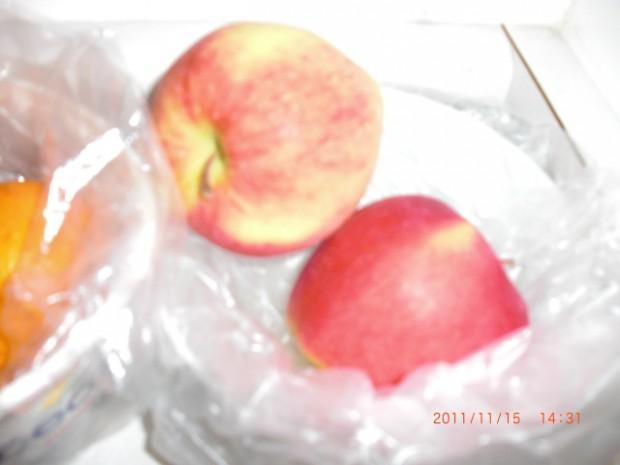BC Ambrosia Apples - Fruits